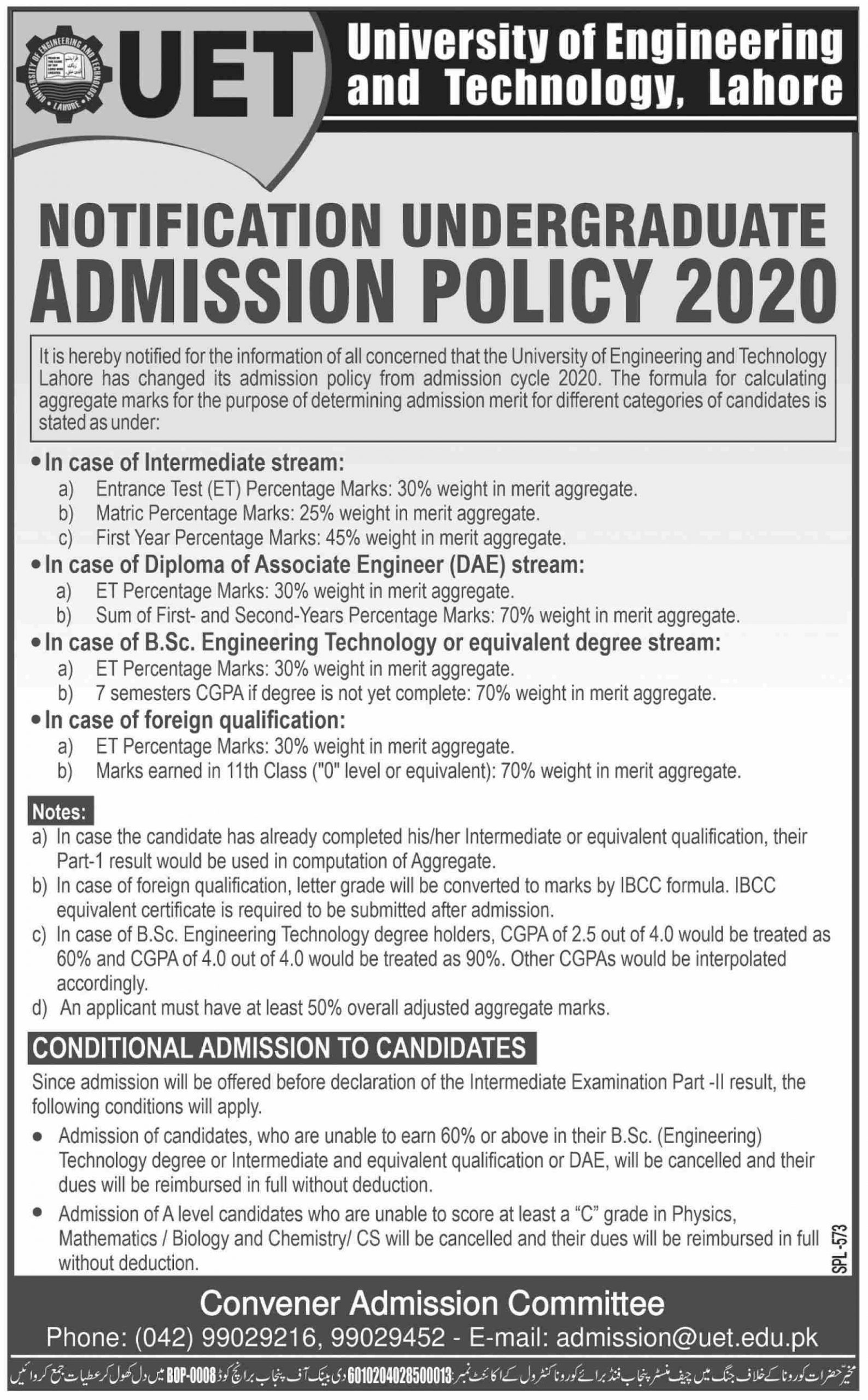 uet-lahore-admission-policy-2020