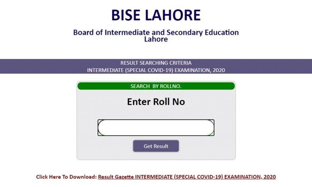 BISE Lahore Inter FA FSC Part 2 Special Exam Result 2020