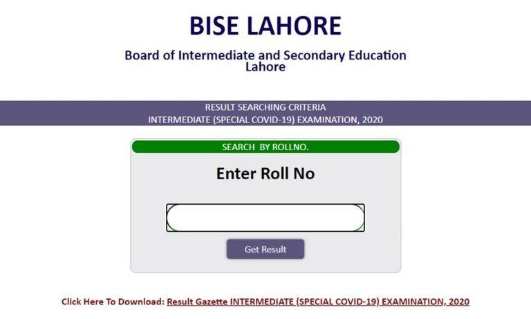 BISE Lahore Announces Inter FA/FSC Part II Special Exam Result 2020