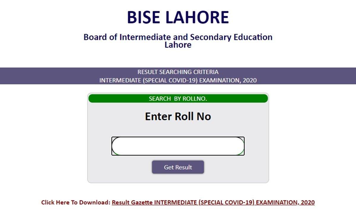BISE Gujranwala Announces Inter FA/FSC Part II Special Exam Result 2020