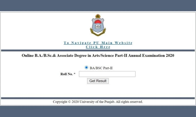 Check PU B.A./B.Sc. & Associate Degree in Arts/Science Part-II Result 2020