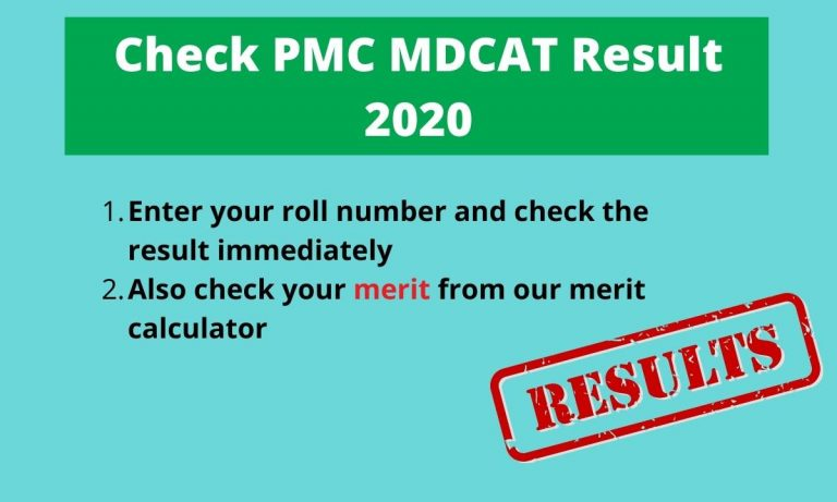 Check PMC MDCAT Result 2020 Now