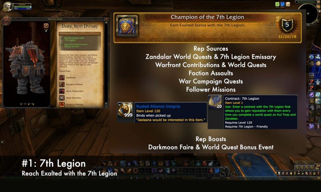 First step to unlock Wow Dark Iron Dwarves