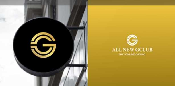All About Gclub